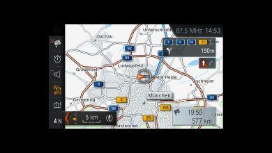 Навигационная система Business