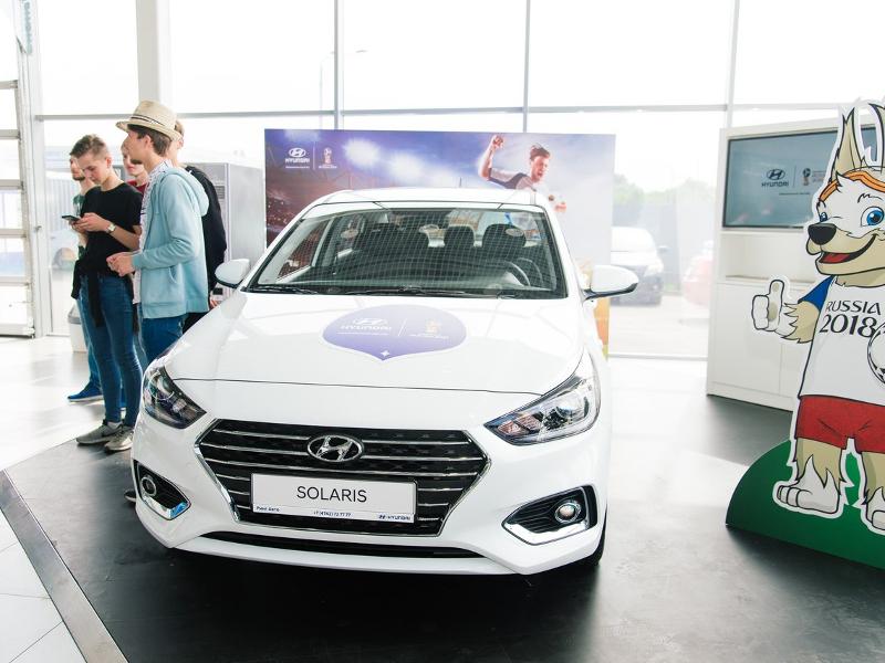 Ринг Авто Липецк Hyundai