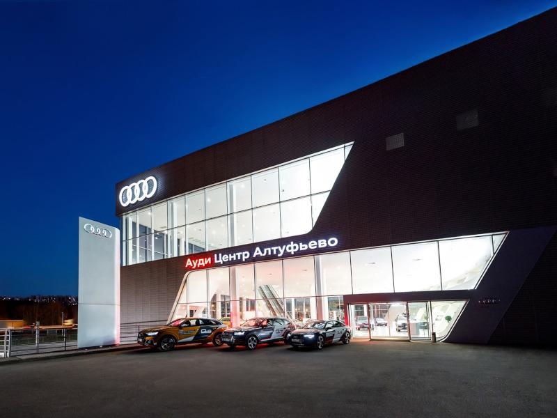 Автодом Audi Алтуфьево