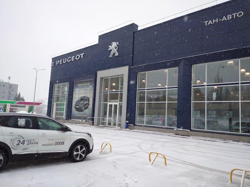 ТАН-авто Peugeot