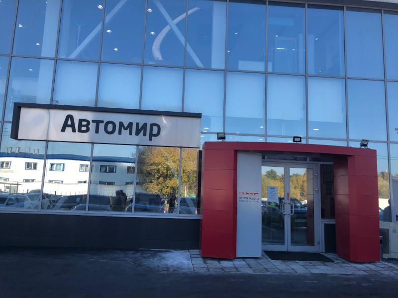 Автомир KIA Крылатское