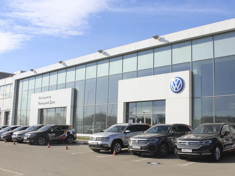 Немецкий дом Балашиха Volkswagen