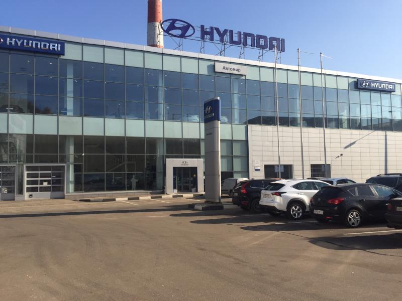Автомир Хендэ Щелковская Hyundai