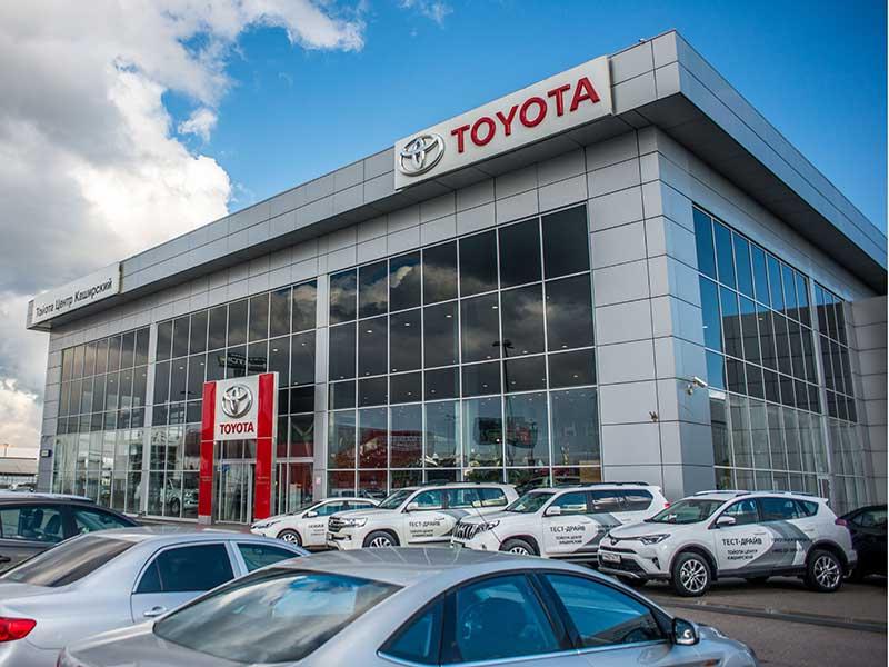 Бизнес Кар Тойота Центр Каширский