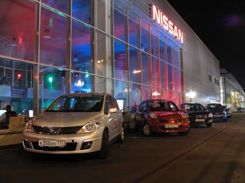 Major Auto Новорижский Nissan