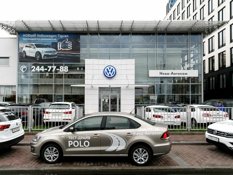 Нева-Автоком Volkswagen