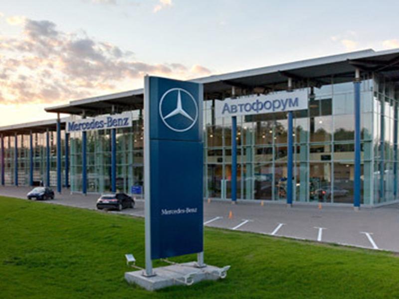 Автофорум MAJOR Mercedes-Benz