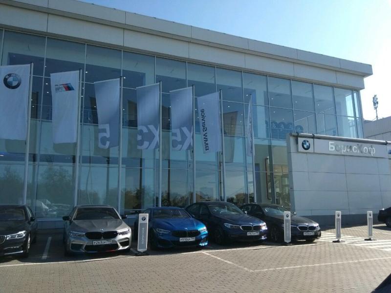 БорисХоф (Балашиха) BMW