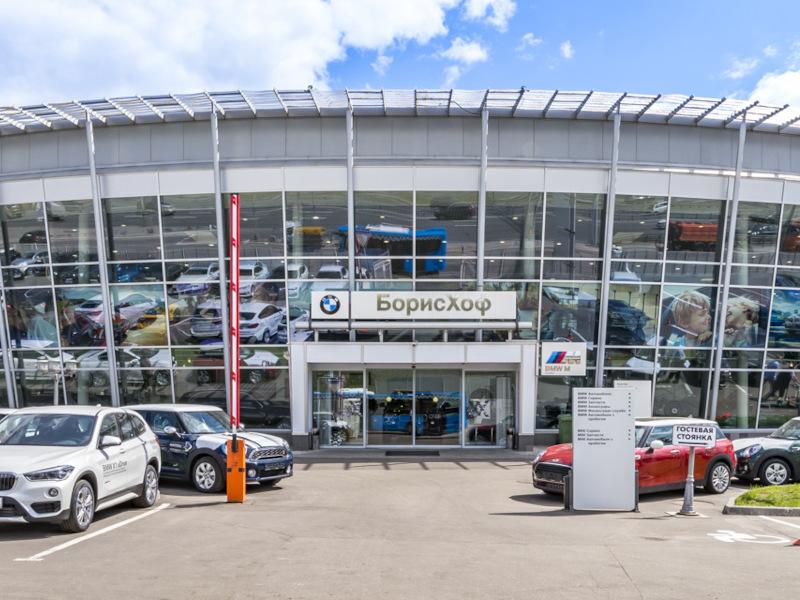 БорисХоф (Ярославка) BMW
