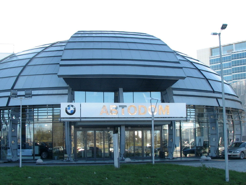 Автодом BMW