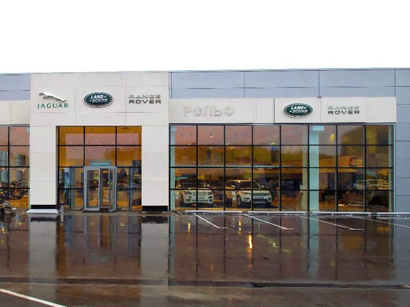 Land Rover Рольф Ясенево