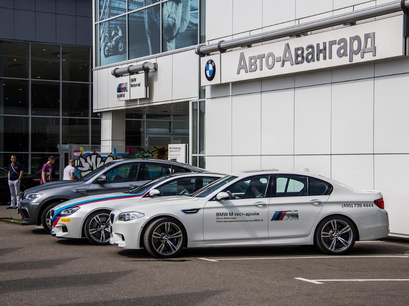 Авто-Авангард MAJOR BMW
