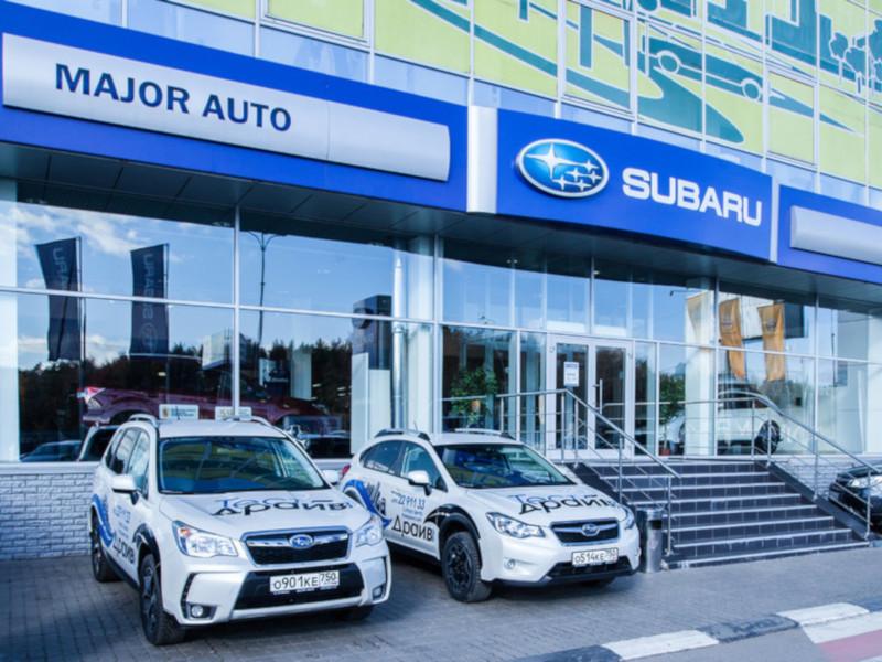 Major Авто Рига Subaru
