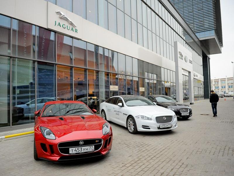 Inchcape Jaguar Центр