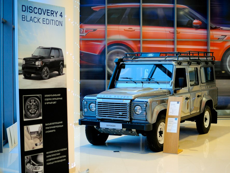 Inchcape Land Rover Центр