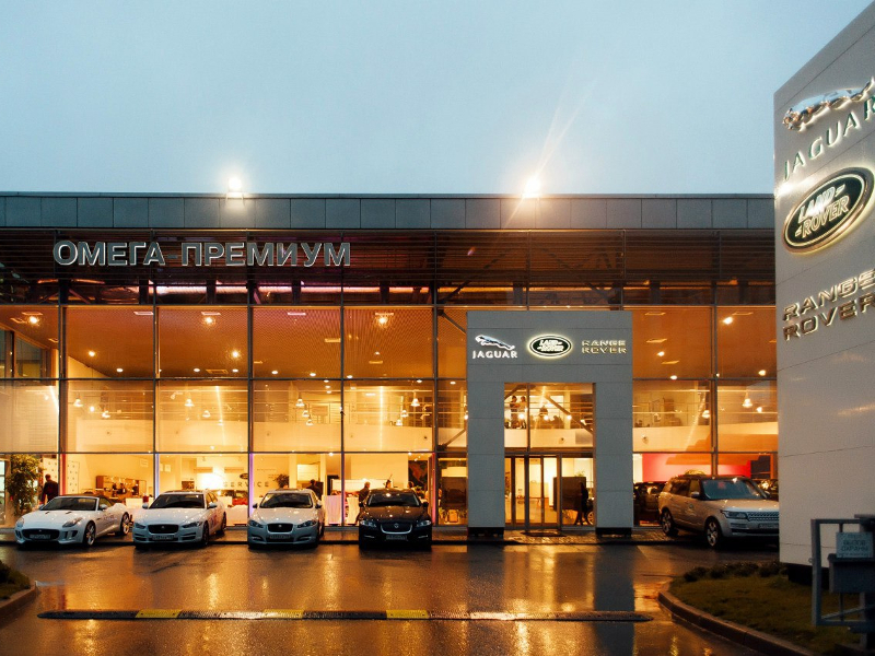 Омега-Премиум Land Rover